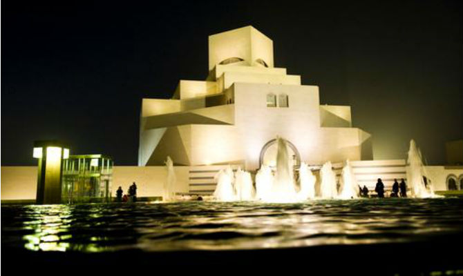 The Museum of Islamic Art is close to other sights on Corniche Street.